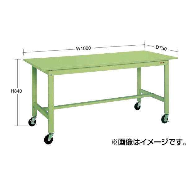 SAKAE(サカエ):軽量作業台KKタイプ移動式 KK-48SB2I