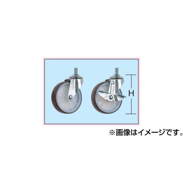SAKAE(サカエ):オプションキャスターセット ST-100CS