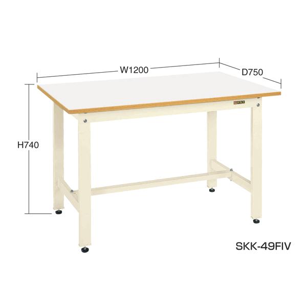 SAKAE(サカエ):軽量作業台SKKタイプ SKK-49FIV