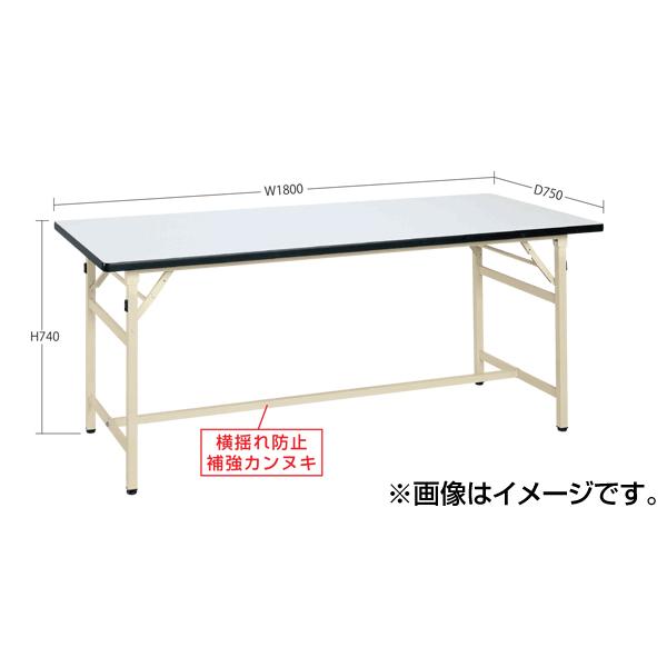 SAKAE(サカエ):軽量作業台 折りたたみ式 SO-187PI