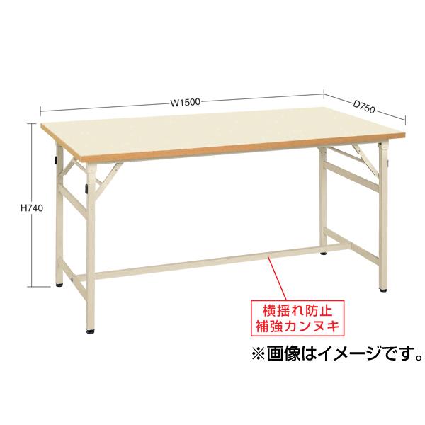 SAKAE(サカエ):軽量作業台 折りたたみ式 SO-157PIW