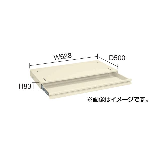 SAKAE(サカエ):作業台用オプション 全面引出し NKL-95JB