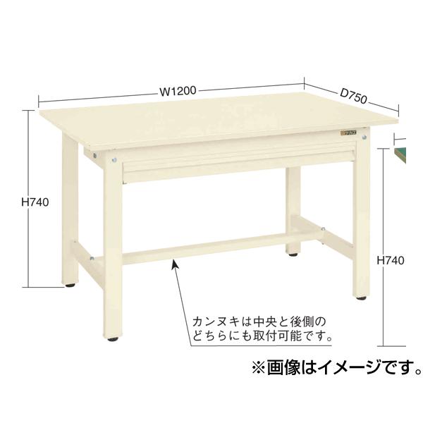 【代引不可】SAKAE(サカエ):作業台全面引出し KK-69NZI