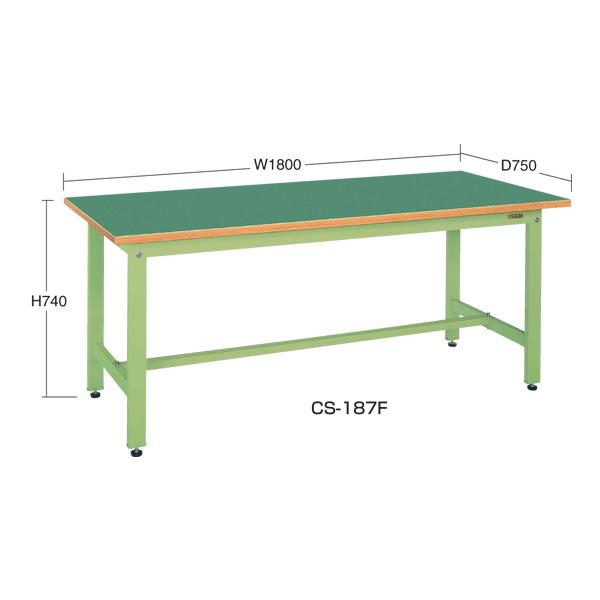 【保障できる】 SAKAE(サカエ):中量作業台CSタイプ CS-187F:イチネンネット-DIY・工具