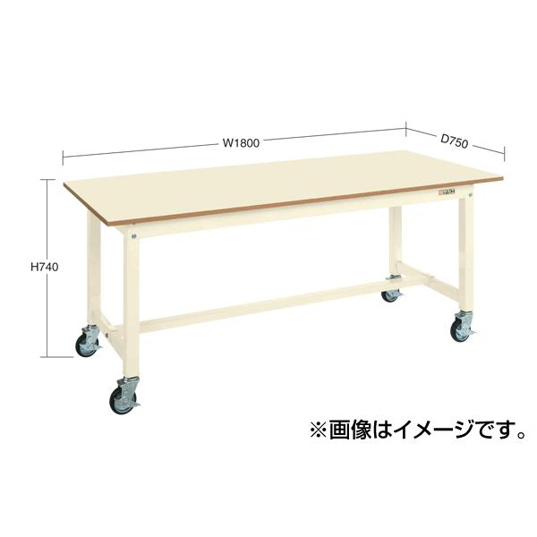 当店の記念日 SAKAE(サカエ):中量作業台CBタイプ移動式 CB-189FIV:イチネンネット-DIY・工具