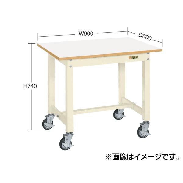 【代引不可】SAKAE(サカエ):中量作業台CBタイプ移動式 CB-096PI