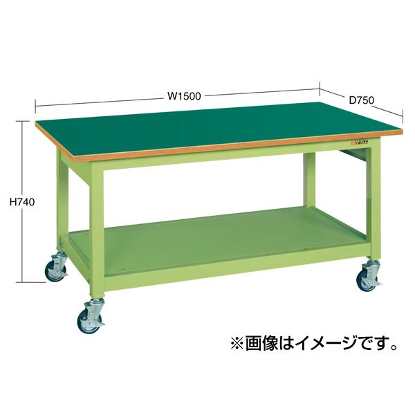 【代引不可】SAKAE(サカエ):中量作業台KBタイプ移動式 KBS-157