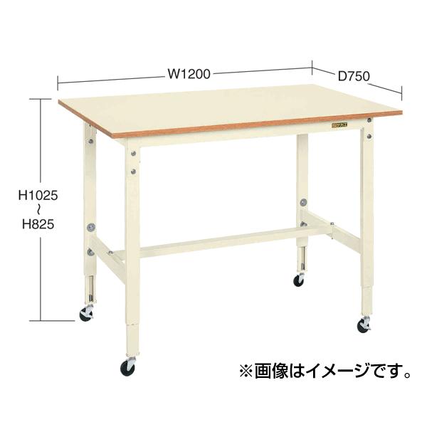 SAKAE(サカエ):軽量高さ調整作業台TCKタイプ移動式 TCK-127FR