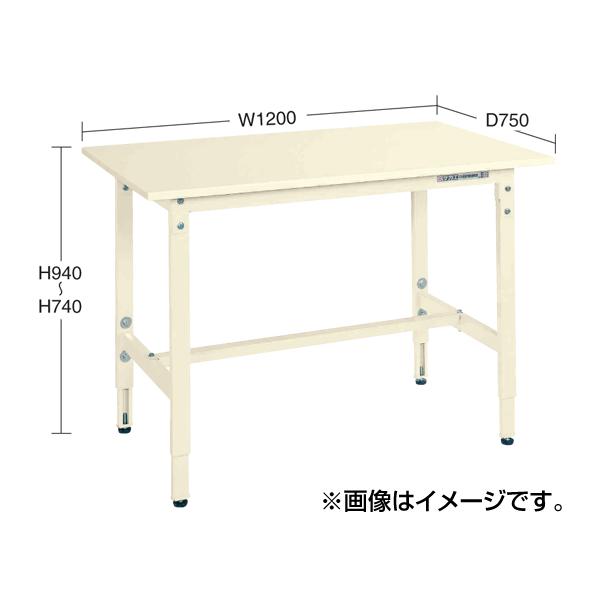 SAKAE(サカエ):軽量高さ調整作業台TCKタイプ TCK-127PI
