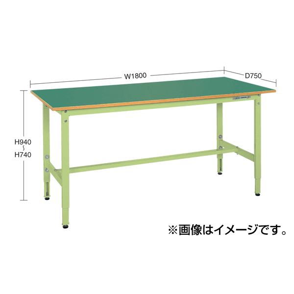 【代引不可】SAKAE(サカエ):軽量高さ調整作業台TCKタイプ TCK-189S