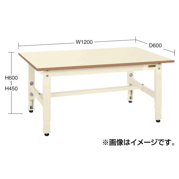 SAKAE(サカエ):低床用軽量高さ調整作業台TKK4タイプ TKK4-126SI