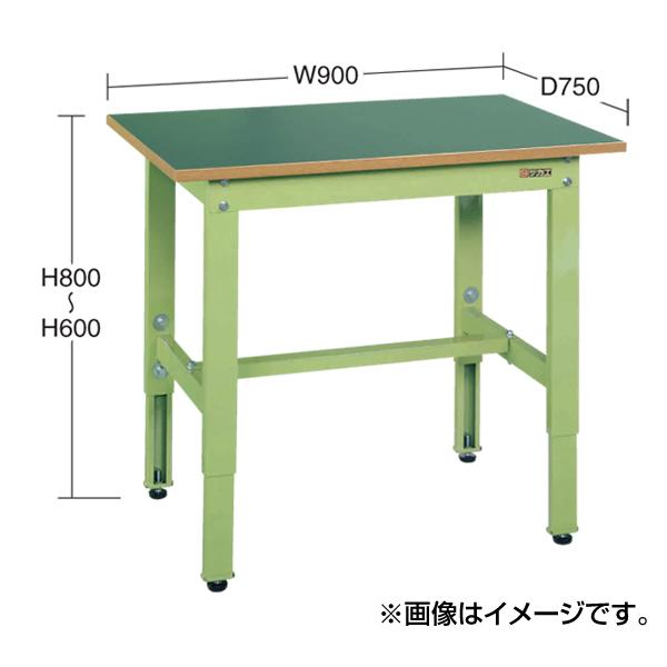 【代引不可】SAKAE(サカエ):軽量高さ調整作業台TKK6タイプ TKK6-126FIV