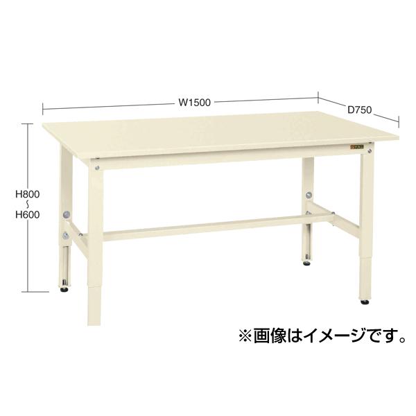 SAKAE(サカエ):軽量高さ調整作業台TKK6タイプ TKK6-156S