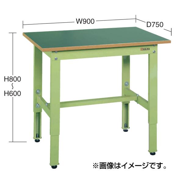 SAKAE(サカエ):軽量高さ調整作業台TKK6タイプ TKK6-127F