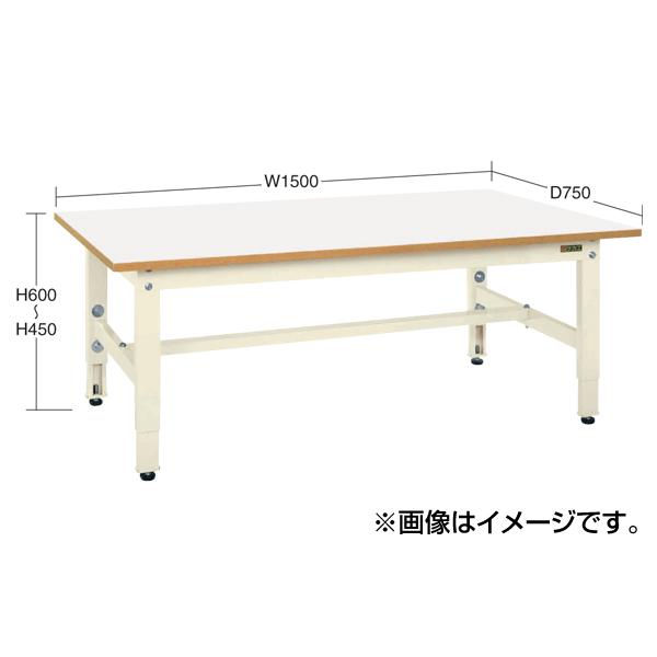 【代引不可】SAKAE(サカエ):軽量高さ調整作業台TKK6タイプ TKK6-157F