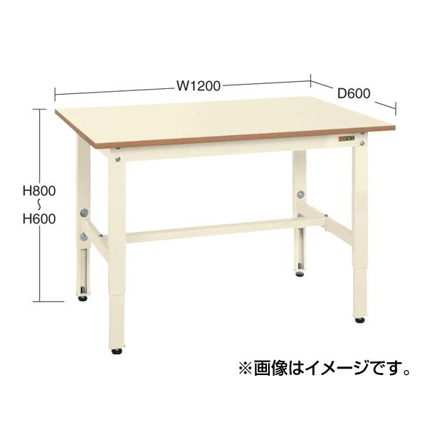 SAKAE(サカエ):軽量高さ調整作業台TKK6タイプ TKK6-097PI 工場 業務用 作業用 テーブル