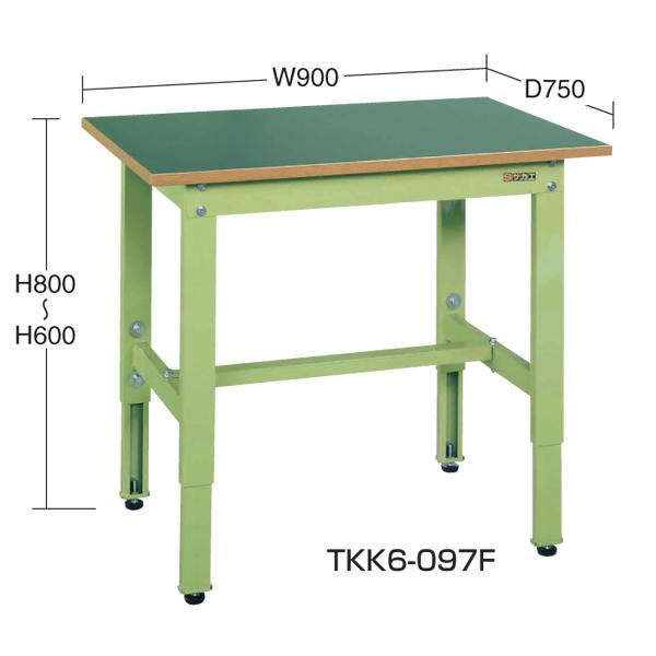 【代引不可】SAKAE(サカエ):軽量高さ調整作業台TKK6タイプ TKK6-097F