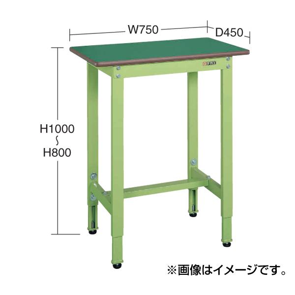 【代引不可】SAKAE(サカエ):軽量高さ調整作業台TKK8タイプ TKK8-127S