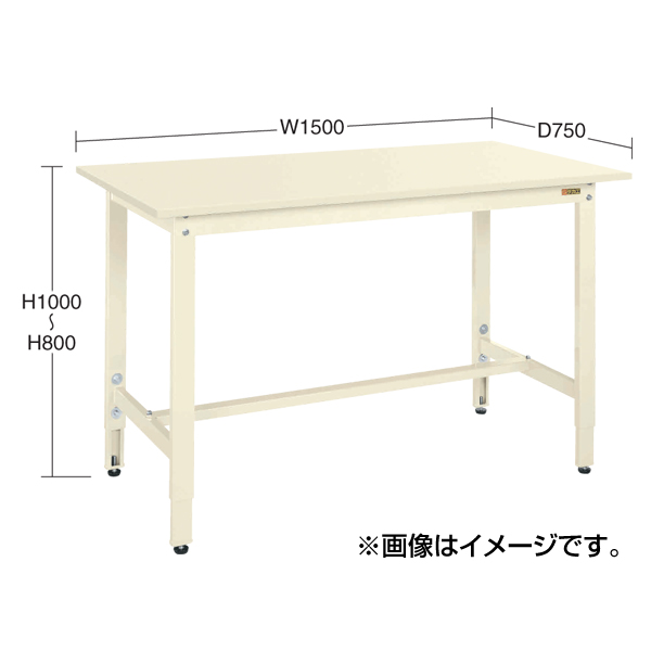 SAKAE(サカエ):軽量高さ調整作業台TKK8タイプ TKK8-157S