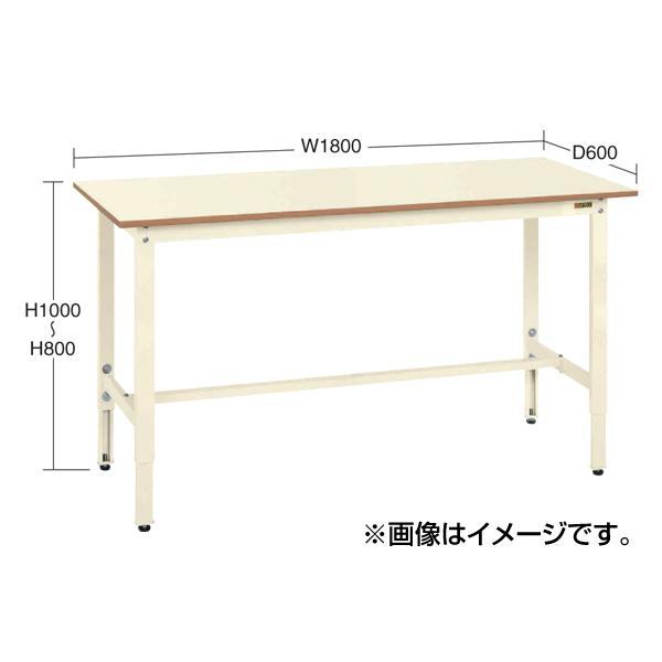 SAKAE(サカエ):軽量高さ調整作業台TKK8タイプ TKK8-186S
