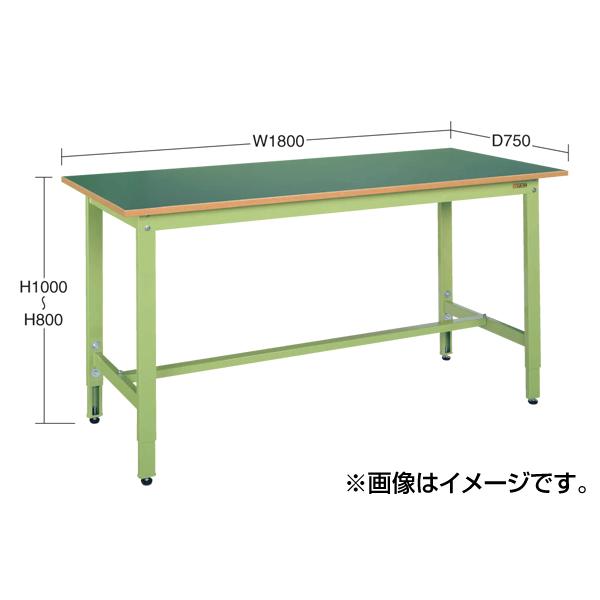 【代引不可】SAKAE(サカエ):軽量高さ調整作業台TKK8タイプ TKK8-156F