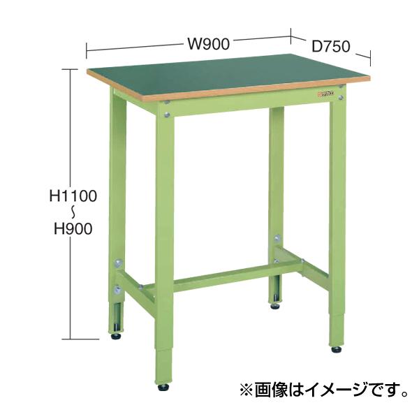 【激安大特価!】  SAKAE(サカエ):軽量高さ調整作業台TKK9タイプ TKK9-097S, 里山人 52f3470b