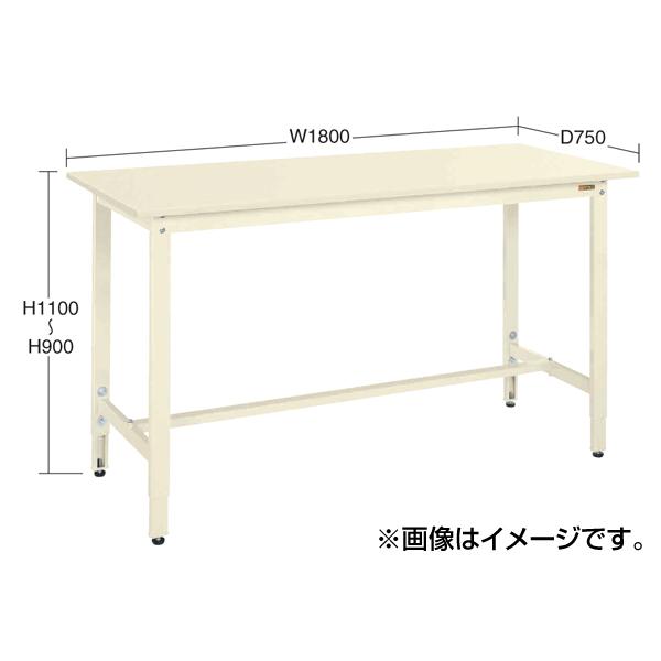 【代引不可】SAKAE(サカエ):軽量高さ調整作業台TKK9タイプ TKK9-186SI