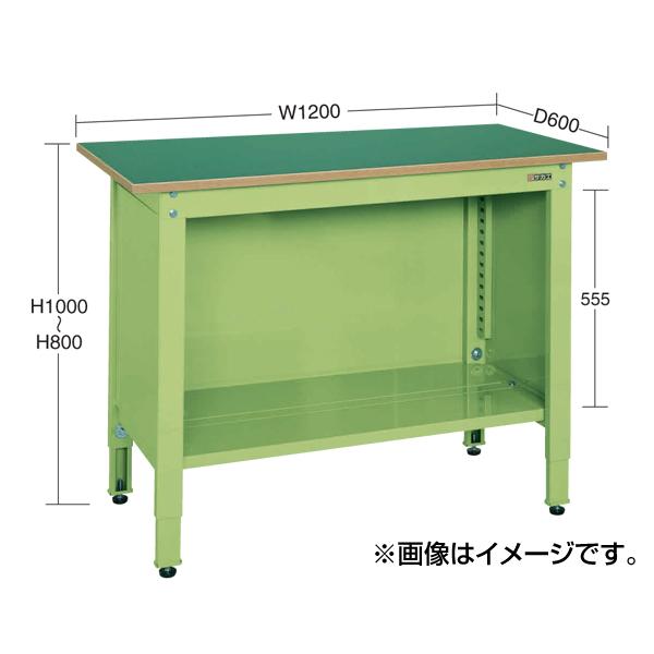 【代引不可】SAKAE(サカエ):一人用作業台・高さ調整タイプ TCP-126I
