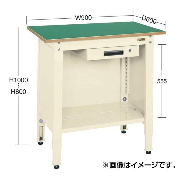 【代引不可】SAKAE(サカエ):一人用作業台・高さ調整タイプ TCP-126AIV