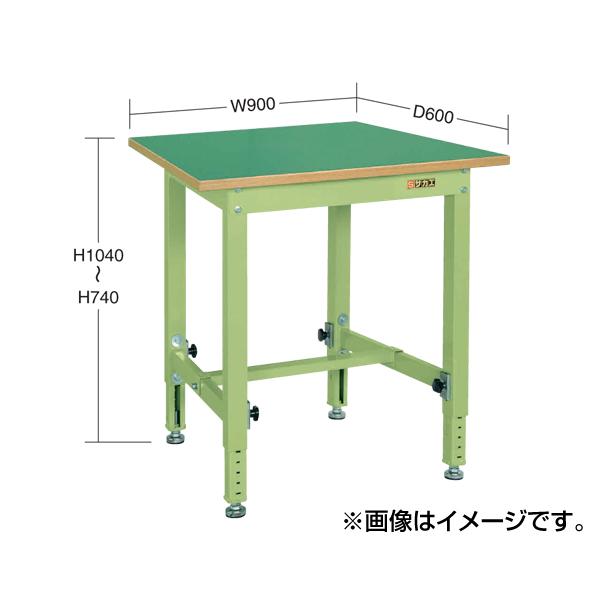 【代引不可】SAKAE(サカエ):中量高さ調整作業台TKTタイプ TKT-096S