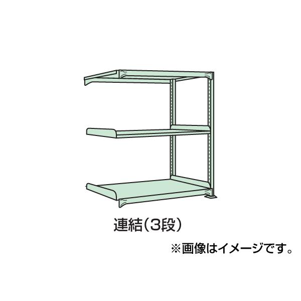 SAKAE(サカエ):中量棚C型 C-8753R