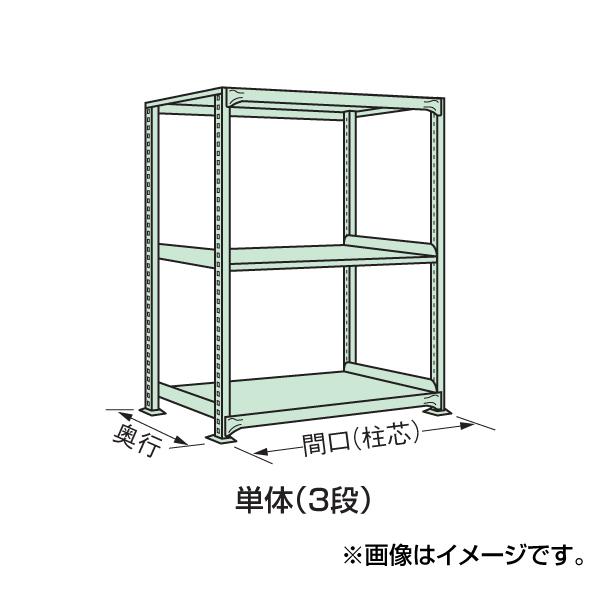 【代引不可】SAKAE(サカエ):中量棚C型 C-9753