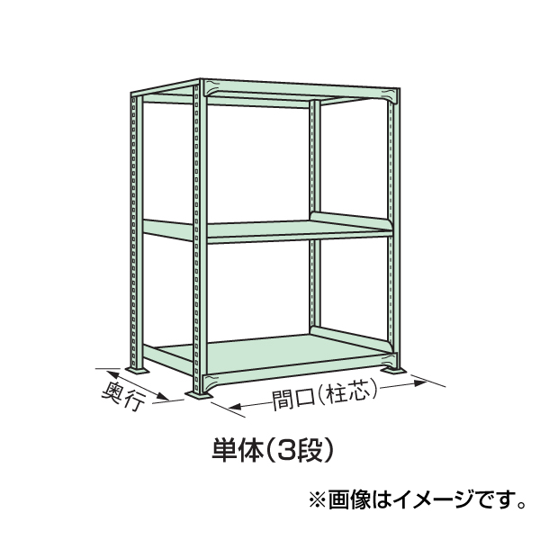 SAKAE(サカエ):中量棚C型 C-9363