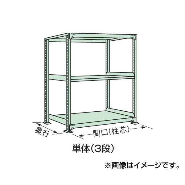【代引不可】SAKAE(サカエ):中量棚C型 C-8543