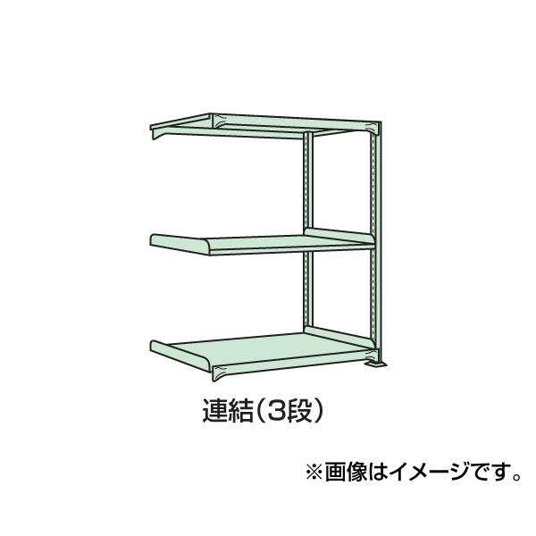 【代引不可】SAKAE(サカエ):中量棚C型 C-9723R