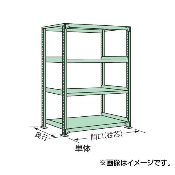 SAKAE(サカエ):中量棚CW型 CW-1365