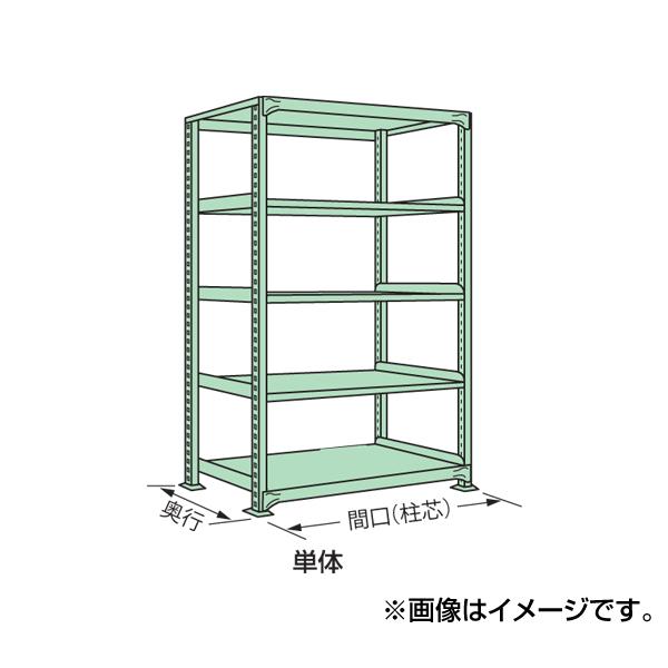 【代引不可】SAKAE(サカエ):中量棚C型 C-2545
