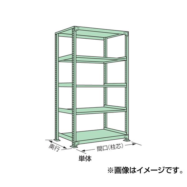 SAKAE(サカエ):中量棚C型 C-3166