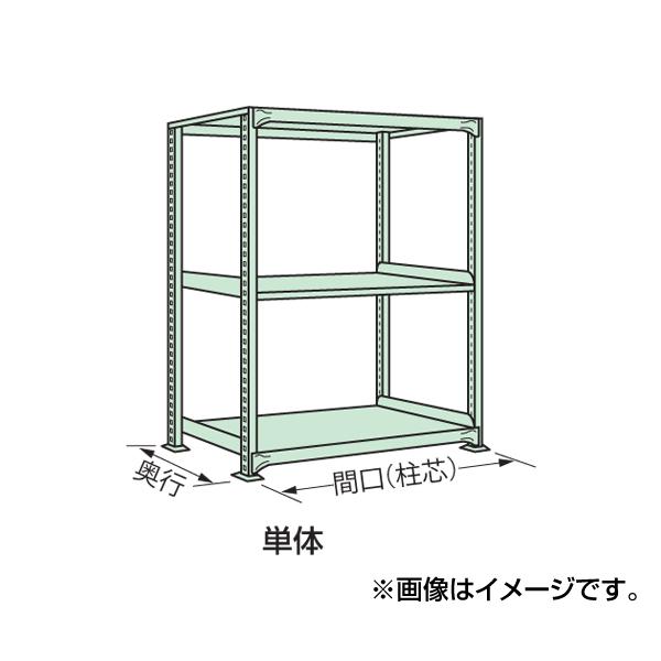 【代引不可】SAKAE(サカエ):中量棚BW型アイボリー BW-9163
