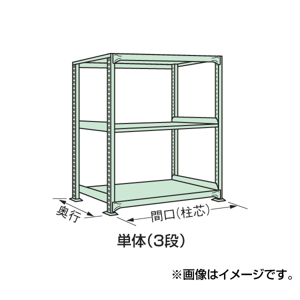SAKAE(サカエ):中量棚BW型アイボリー BW-8743