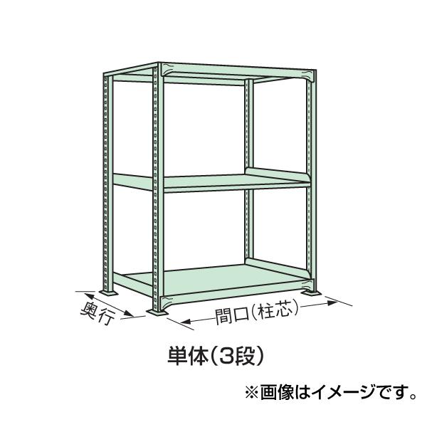 【代引不可】SAKAE(サカエ):中量棚B型 B-9153