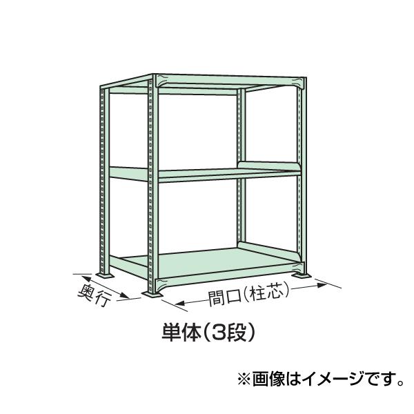 【代引不可】SAKAE(サカエ):中量棚B型 B-8143