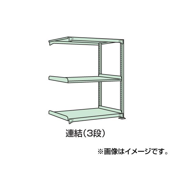 【代引不可】SAKAE(サカエ):中量棚B型 B-9743R