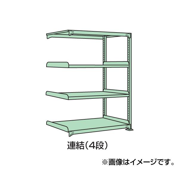 【代引不可】SAKAE(サカエ):中量棚B型 B-1164R