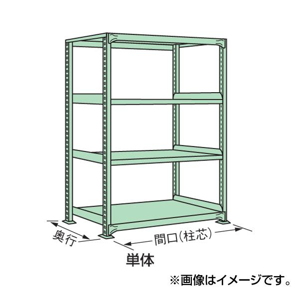 【代引不可】SAKAE(サカエ):中量棚B型 B-1325