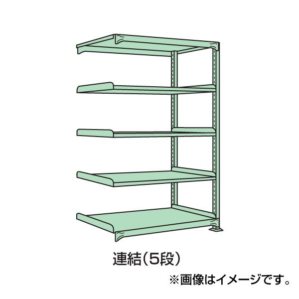SAKAE(サカエ):中量棚B型 B-2545R