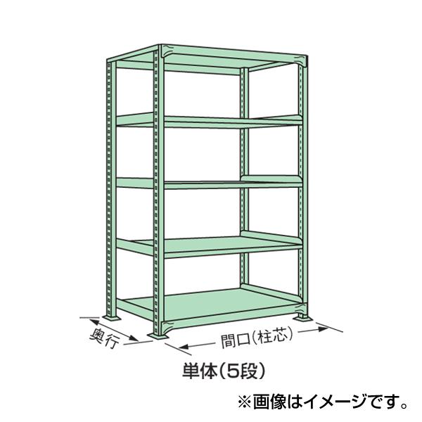 SAKAE(サカエ):中量棚B型 B-2765 物品棚 保管 収納 業務用