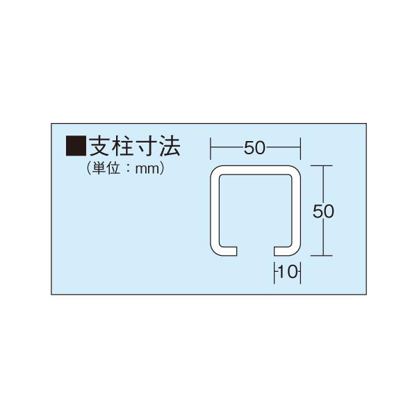 SAKAE(サカエ):中量棚B型 B-3726R