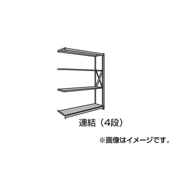 SAKAE(サカエ):重量棚NR型 NR-9744R