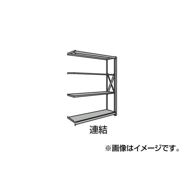 【代引不可】SAKAE(サカエ):重量棚NR型 NR-9345R